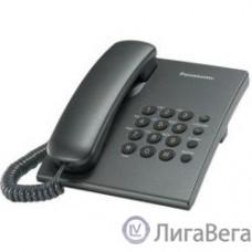 Panasonic KX-TS2350RUT (титан) {повтор номера, регул-ка громкости, кр.на стену}