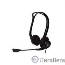 Logitech PC Headset 960 USB OEM (981-000100)