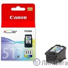 Canon CL-513 2971B007 Картридж для Canon PIXMA MP240, PIXMA MP260, PIXMA MX320, PIXMA MX330  EMB (color), Трёхцветный, 13 мл.