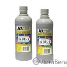 Hi-Black Тонер Kyocera Mita KM-1620/1650/2020/2050 TK410/TK-435, 870 г, канистра
