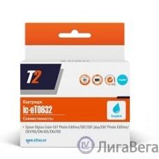 T2 C13T06324A (IC-ET0632) Картридж для Epson Stylus Color C67PE/C87/CX3700/CX4100, голубой, с чипом