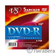 Диски VS DVD-R 4.7Gb, 16x (конверт 5шт.)