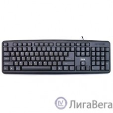 Dialog KS-020BU(U) Black USB