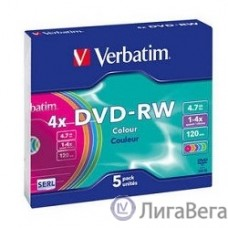 Verbatim  Диск DVD-RW 4x, Colour, Slim, 5шт,(43563)