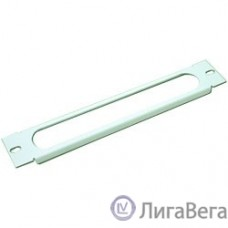 ЦМО Горизонт. кабельный органайзер 10″  ГКО-1U (ГКО-1U-10)