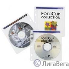HAMA Конверты для 2 CD/DVD, с перфорацией для портмоне с кольцами, 100шт (белый/прозрачный) [H62611]