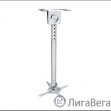 Wize WPA-S серебро {Универсальное комплект для проектора, длина штанги 36-46 см, наклон +/- 15°, поворот +/- 15°, до 12 кг, 260х260}