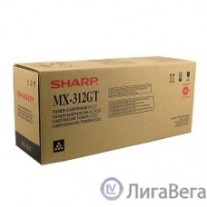 Sharp MX-312GT Картридж {AR-5726/AR5731/MX-M2 60/MX-M310, (25 000 стр.)}