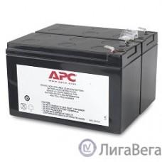 APC APCRBC113 Battery replacement kit {for BR1100CI-RS}