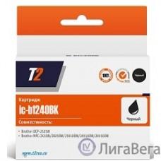 T2 LC-1240BK Картридж  (IC-B1240BK) для Brother DCP-J525W/725DW/925DW/MFC-J430W/J825DW/J5910DW/J6510DW/J6910DW, черный