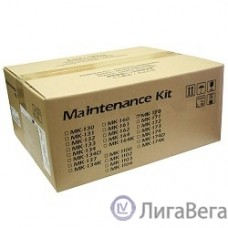 Kyocera-Mita MK-130 Ремкомплект {FS-1028MFP/1128MFP/1350DN, (100 000стр.)}