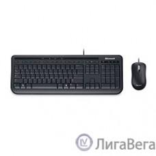 Microsoft Wired Desktop 600 Black USB (APB-00011) Retail