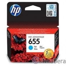 HP CZ110AE Картридж №655, Cyan {DeskJet IA 3525/5525/4615/4625, Cyan}
