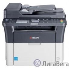 Kyocera FS-1120MFP (1102M53RUV/1102M53RU0/1102M53RU2) { МФУ до 20 стр A4 в мин}