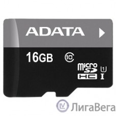 Micro SecureDigital 16Gb A-DATA AUSDH16GUICL10-RA1 {MicroSDHC Class 10 UHS-I, SD adapter}