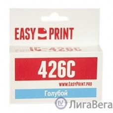 EasyPrint CLI426C Картридж IC-CLI426C для Canon PIXMA iP4840/MG5140/MG6140/MX884, голубой, с чипом