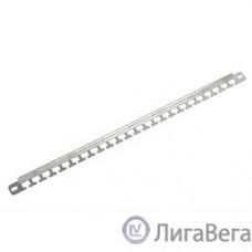 ЦМО Органайзер кабельный горизонтальный 19″ для крепления стяжек, оцинкованный (ГКО-У)