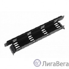 ЦМО Лоток кабельный горизонтальный 19″, цвет черный (ГКО-Л-1-9005)