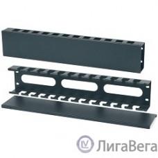 Hyperline CM-2U-ML-COV Кабельный организатор с металлическими кольцами и крышкой, 19″, 2U