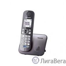 Panasonic KX-TG6811RUM (серебристый) {Беспроводной DECT,40 мелодий,телефонный справочник 120 зап.}