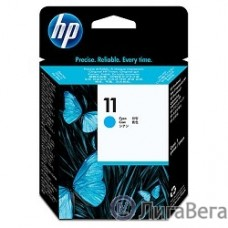 HP C4811A Печатающая головка №11, Cyan {2200/2250/DJ500(ps)/800(ps)/100/100 plus/110/110nr plus, Cyan}