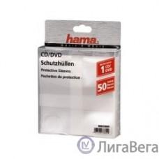 HAMA Конверты  для CD/DVD полипропилен 50 шт. прозрачный H-33809