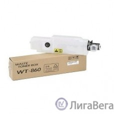 Kyocera-Mita WT-860 Бункер для отработанного тонера {TASKalfa 3500i/4500i/5500i, (100000 стр.) TASKalfa 3050ci/3550ci/4550ci/5550ci, (25 000 стр.)}