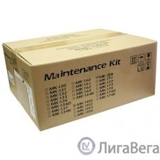 Kyocera-Mita MK-170 Ремкомплект {FS-1320D/DN/1370DN, (100000стр.)}