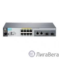 HP J9783A Коммутатор HPE 2530-8 управляемый настольный/19U 8x10/100BASE-TX 2x10/100/1000BASE-T 2x10/100/1000BASE-T/Mini GBIC (SFP)