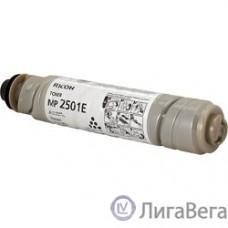 Ricoh 841769/841991/842009/842341 Картридж тип MP 2501E {Aficio MP2001/2001L/2001SP/2501L/2501SP, (9000стр)}