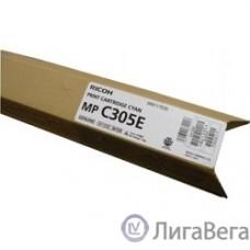 Ricoh 841595/842082 Картридж тип  MPC305E, Cyan {Aficio MP C305SP/C305SPF, (4000стр.)}