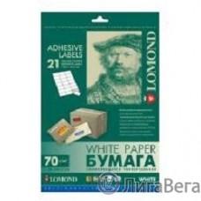 LOMOND 2100145 Универсальные этикетки Lomond белые/А4/70x42.3 мм/50 листов