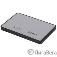 ORICO 2588US3-SV Контейнер для HDD 2.5″ ORICO 2588US3 (серебряный)