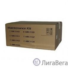 Kyocera-Mita MK-1130 Ремкомплект {FS-1030/1130, (100000стр.)}