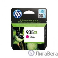HP C2P25AE Картридж №935XL, Magenta {Officejet Pro 6830, (825стр.)}