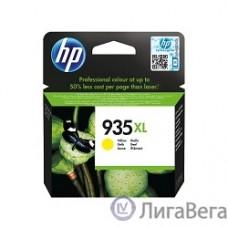 HP C2P26AE Картридж №935XL, Yellow {Officejet Pro 6830, (825стр.)}
