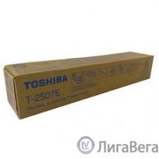 Toshiba 6AG00005086/6AJ00000157 Тонер T-2507E для Toshiba e-STUDIO2006/2506/2007/2507