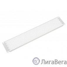 ЦМО Фальшпанель в шкаф 19″ 2U перфорированная (ФП-2.4)