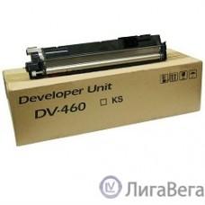 Kyocera-Mita DV-460 Блок проявки {TASKalfa 180/181/220/221 (300000 стр.)}