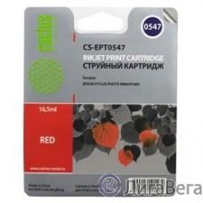 Cactus C13T05474010 Картридж струйный Cactus CS-EPT0547 красный для Epson Stylus Photo R800/ R1800 (16,2ml)
