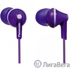 Panasonic RP-HJE 125 E-V вкладыши канальные, фиолетовые