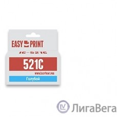 EasyPrint CLI-521C Картридж IC-CLI521C для Canon PIXMA iP4700/MP540/620/980/MX860, голубой, с чипом