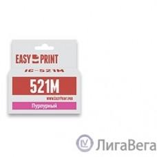 EasyPrint CLI-521M Картридж IC-CLI521M для Canon PIXMA iP4700/MP540/620/980/MX860, пурпурный, с чипом