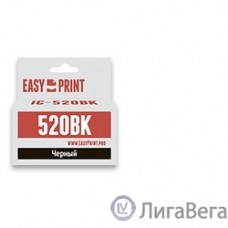 Easyprint PGI-520BK Картридж  IC-PGI520BK для Canon PIXMA iP4700/MP540/620/980/MX860, черный, с чипом