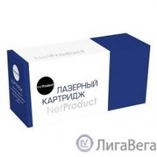 KS-is Qich KS-168 { Зарядное ус-во (с кабелями) microUSB/Samsung TAB для цифр тех-ки 2000мА от сети}