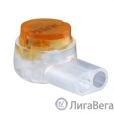 3M 7000006208 (7000037573,RE000969998) Scotchlok UY-2 соединитель колпачковый 0.4-0.9 мм (уп.100шт)