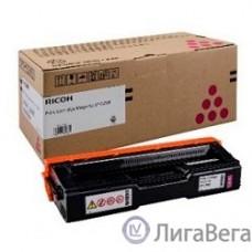 Ricoh 407545 Принт-картридж тип SP C250E, Magenta {(1.6K) малиновый Ricoh SP C250DN/C250SF}