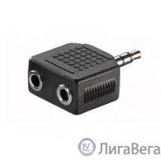 Rexant (14-0423)/251767 ПЕРЕХОДНИК  штекер 3.5мм стерео - 2гнезда 3.5мм стерео