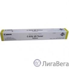 Canon C-EXV49Y 8527B002 Тонер-картридж для серии iR-ADV C33xx, 3520I Жёлтый. 19000 страниц. (CX)