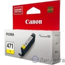 Canon CLI-471Y 0403C001 Картридж для PIXMA MG5740/MG6840/MG7740, желтый
